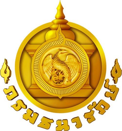 http://gov.thaieasyjob.com/uppic/f/6f923d85f.jpg